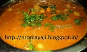 ಅಡಿಗೆ (Adige): Mangalore Southekai-Avarekai Spicy Curry