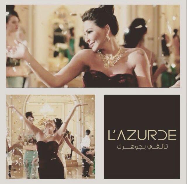 #elissa#new#lazurde