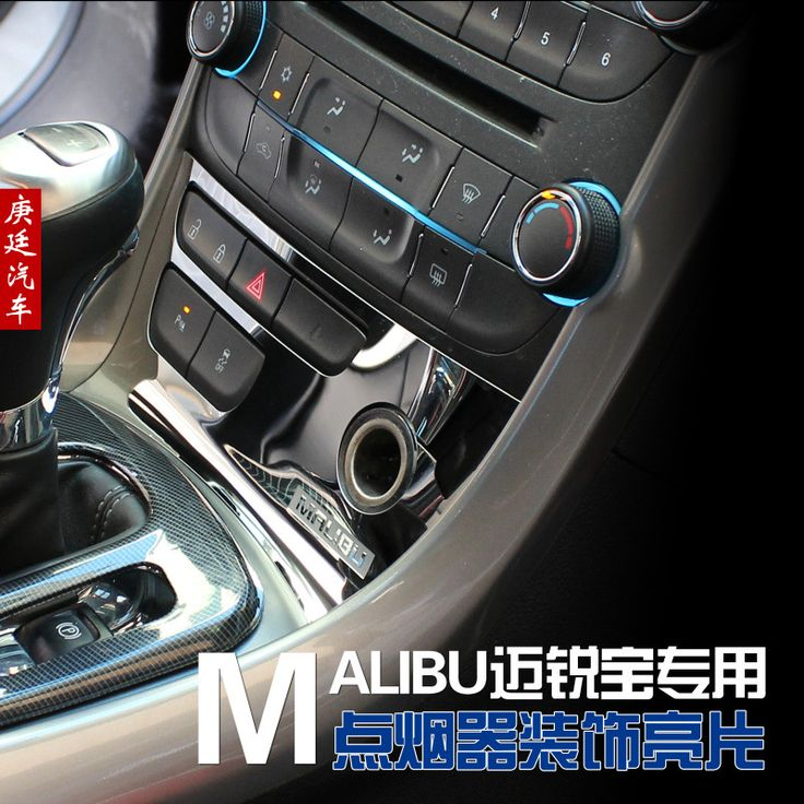 Find More Stickers Information about 1pc for Chevrolet 12 15 Malibu Modification…