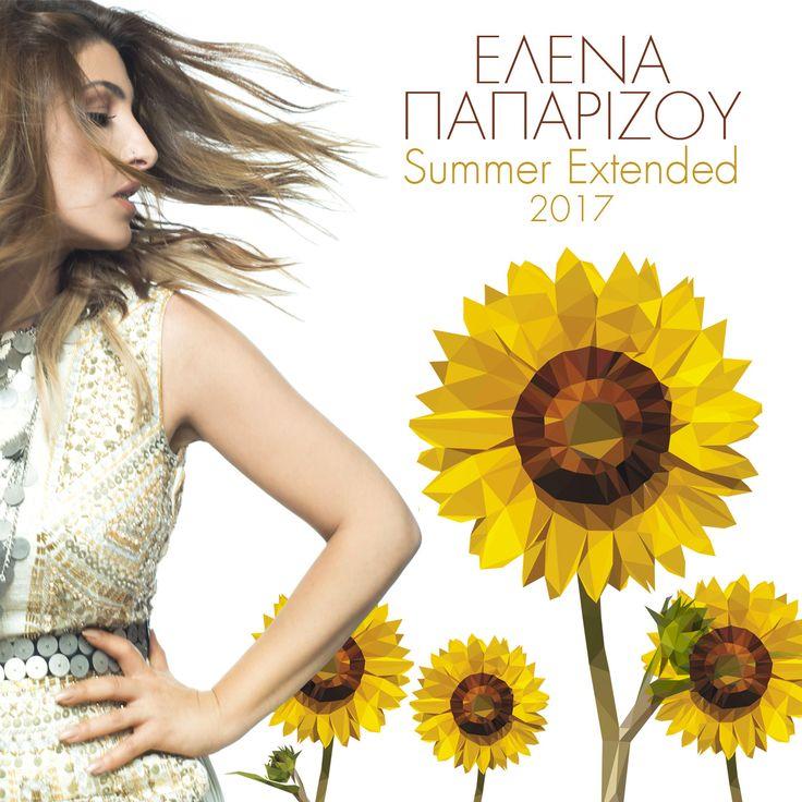 Έλενα Παπαρίζου - Summer Extended [EP]