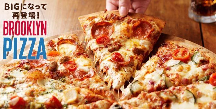 【BIGになって再登場!】ドミノ・ピザの人気商品「ブルックリンピザ」がリニューアル!NYスタイルの大きなXLサイズで、たっぷりお楽しみいただけます。 http://www.dominos.jp/topics/150615_b.html?utm_source=twitter&utm_medium=social&utm_campaign=twitter… @dominos_JPさんから