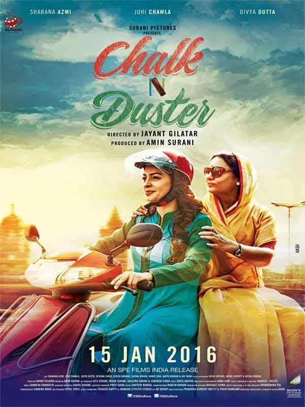 TIMC's Movie Review ofChalk N Dusterdirected byJayant Gilatarft.Juhi Chawla, Shabana Azmi,Zarina Wahab,Divya Dutta,Rishi Kapoor. #Bollywood #Movies #TIMC #TheIndianMovieChannel #Entertainment #Celebrity #Actor #Actress #Director #Singer #IndianCinema #Cinema #Films #Movies #Magazine #BollywoodNews #BollywoodFilms #video #song #hindimovie #indianactress