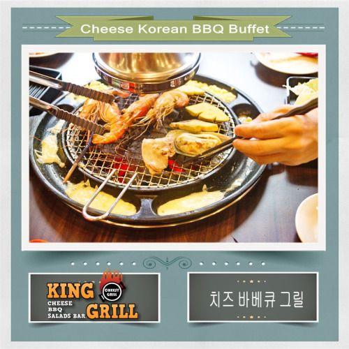 치즈 바베큐 레스토랑 Cheesy Korean BBQ Restaurant, King Grill, Samyan, Bangkok, Thailand #Cheese #Cheesy #Korean #BBQ #Buffet #Restaurant #Kinggrill #chula #impark #Samyan #Bangkok #Thailand#Thailand