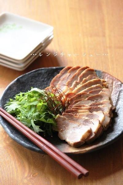 お手軽。レンジチャーシュー。 by 柳川かおりさん | レシピブログ ...