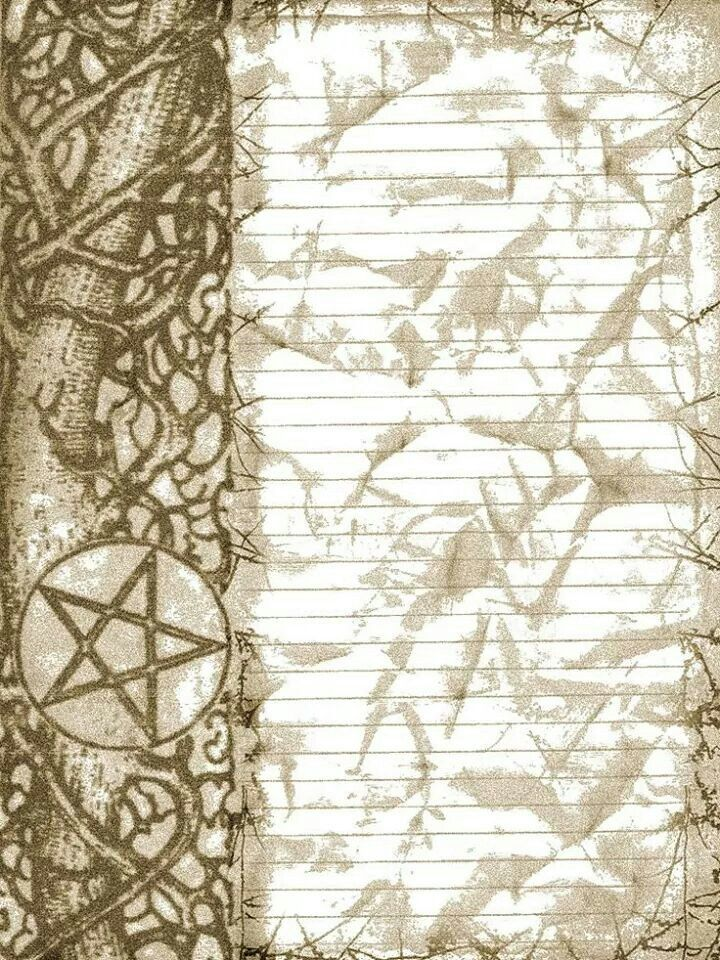Pentagram Border Book Of Shadows Wicca Witchcraft