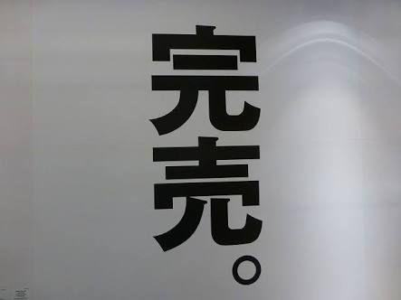 「イチハラヒロコ 作品」の画像検索結果