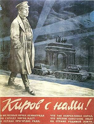 Soviet Union of Lenin and Stalin in pictures