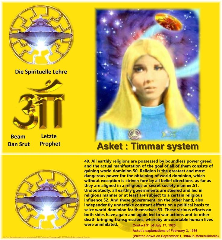 49. All earthly religions are possessed by boundless power greed, and the actual manifestation of the goal of all of them consists of gaining world dominion.50. Religion is the greatest and most dangerous power for the obtaining of world dominion, which without exception is striven fore by all belief directions, as far as they are aligned in a religious or secret society manner.51. Undoubtedly, all earthly governments are steered and led in religious manner or at least are subject to a…