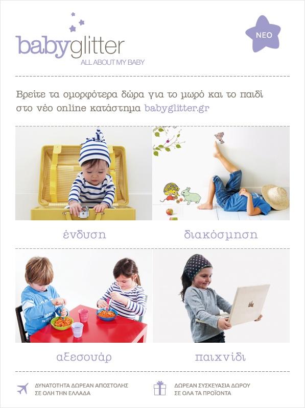 www.babyglitter.com