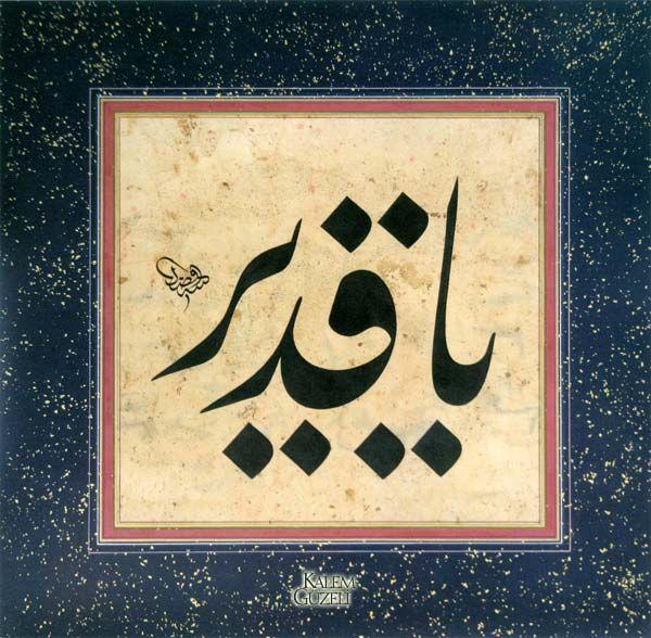 Yâ Kadîr; Hattat M. Efdaluddin Kılıç
