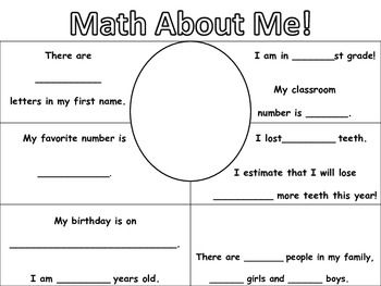 "This first grade ""Math About Me"" activity is a great way to jump into teaching, get students engaged, and begin building a sense of community in your classroom!"