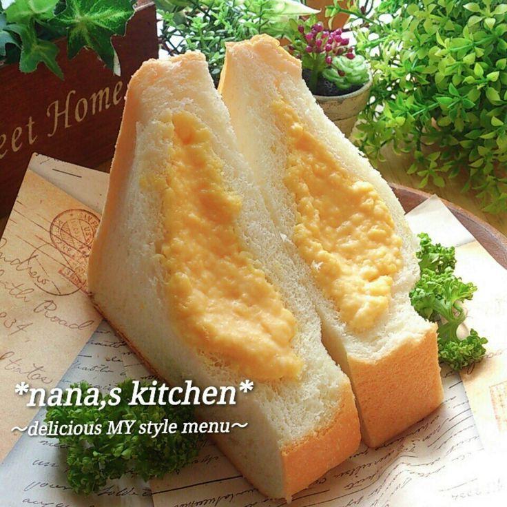 コンビニに そんなよーなネーミングの期間限定サンドイッチが売ってて いただいたら 凄く美味しくて♪ 美味しい物は何でも真似して作ってみたい私で…笑 昨日、真似して作ったら 凄ーく美味しくできたので 今日もまた作ってしまいました! 普通に作る 卵サンドが 物足りなくなりそ!