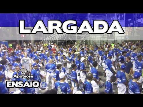 Portela 2017 - Largada - Ensaio técnico