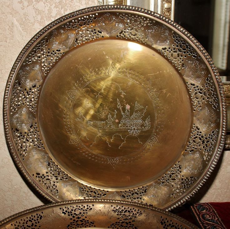 Lot of 2 Vintage Islamic Brass Charger Plate Hand-Crafted Carved Engravings #MidCentury
