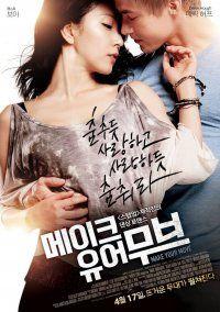 SKETCH (2014)
