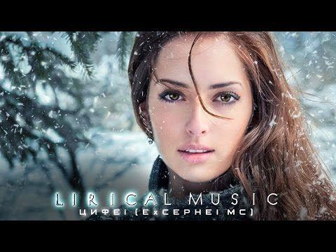 Очень Красивая Мощная Музыка для души Это невероятно Потрясающие треки - YouTube