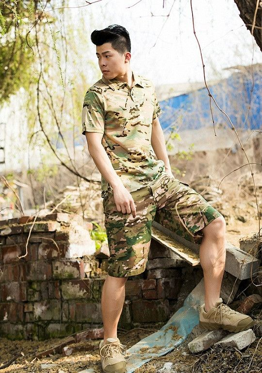 Military Camouflage Shorts And Shirt