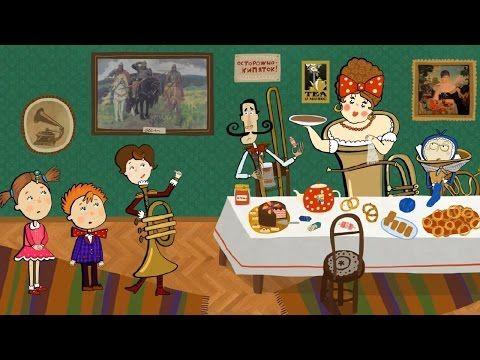 Видеть музыку - Развивающий мультфильм для детей - YouTube