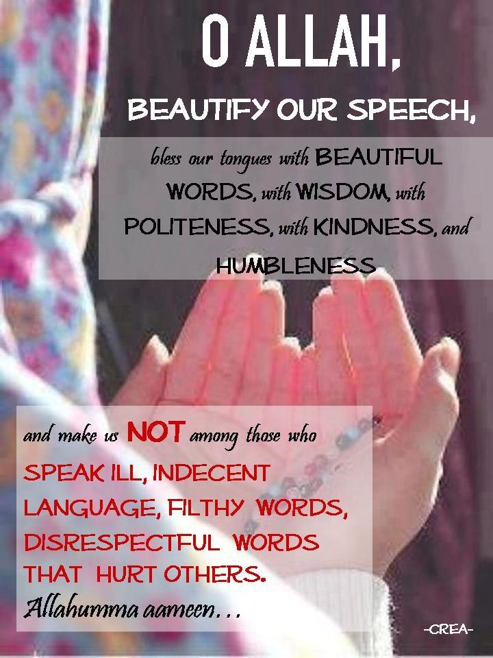 Allahuma ameen (beautiful dua)