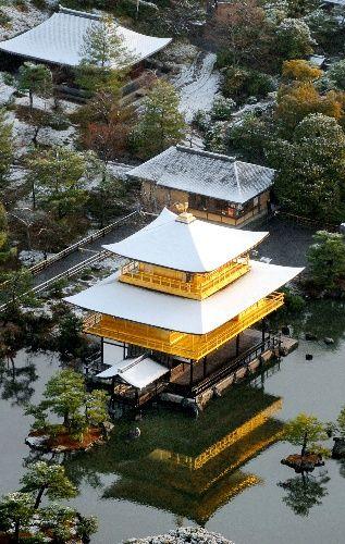 Kinkaku-ji, Yoshimitsu, at Kyoto, Japan, 1397.