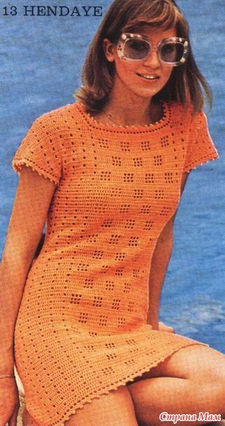 *Оранжевое платье филейным узором