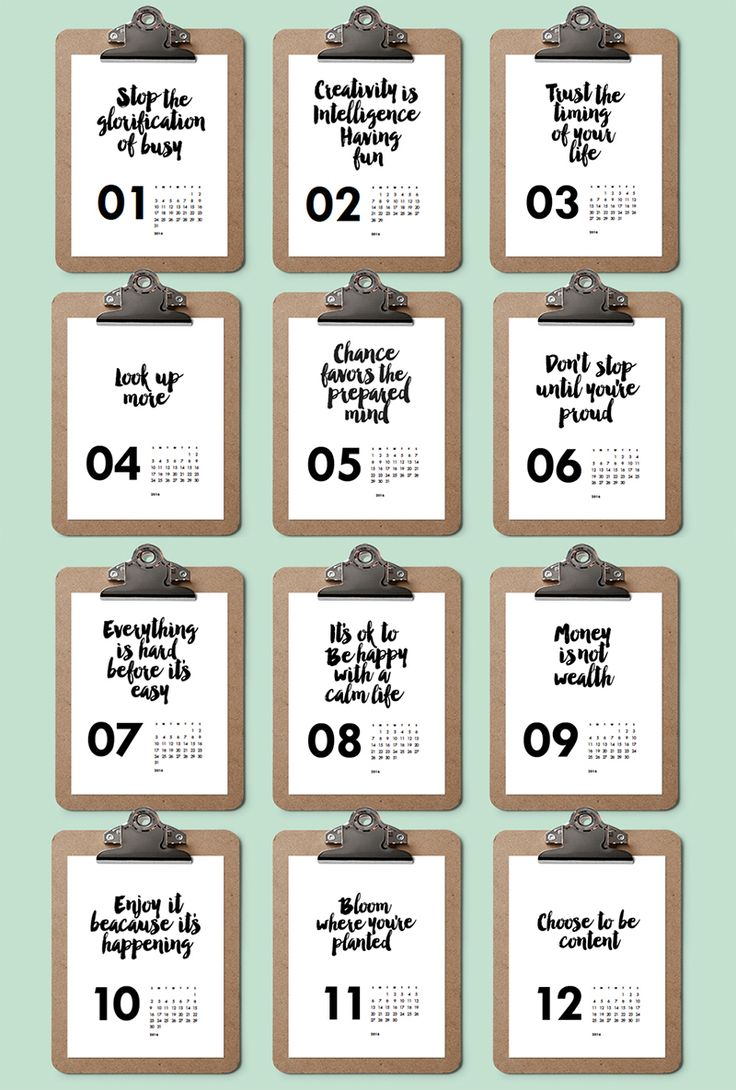 Short Monthly Calendar Quotes : Printable calendar black and white quotes