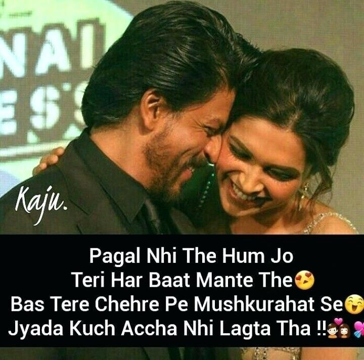 82 Couple Wallpaper Hd Love Quotes Love Quotes In Hindi Couples Quotes Love Love Quotes With Images