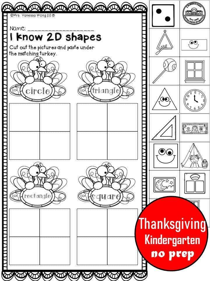 Download Free Kindergarten Math And Literacy Worksheets At Preview Thanksgiving Activities For Kindergarten Thanksgiving Kindergarten Thanksgiving Worksheets