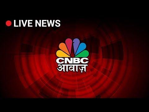 Cnbc Awaaz Live Tv Live Tv Live News Business News