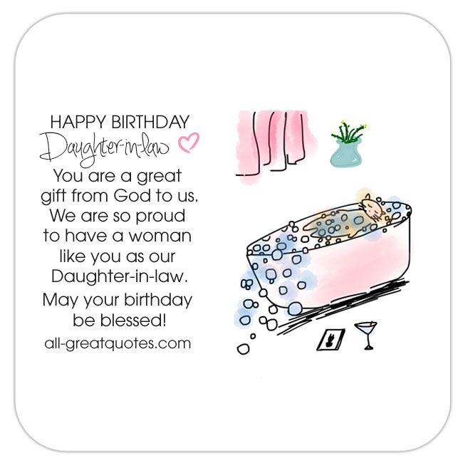 Free Birthday Cards For Daughter In Law Birthday Cards Birthday Daughter In Law Happy Birthday Daughter Christian Happy Birthday Wishes