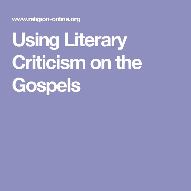 Using Literary Criticism on the Gospels