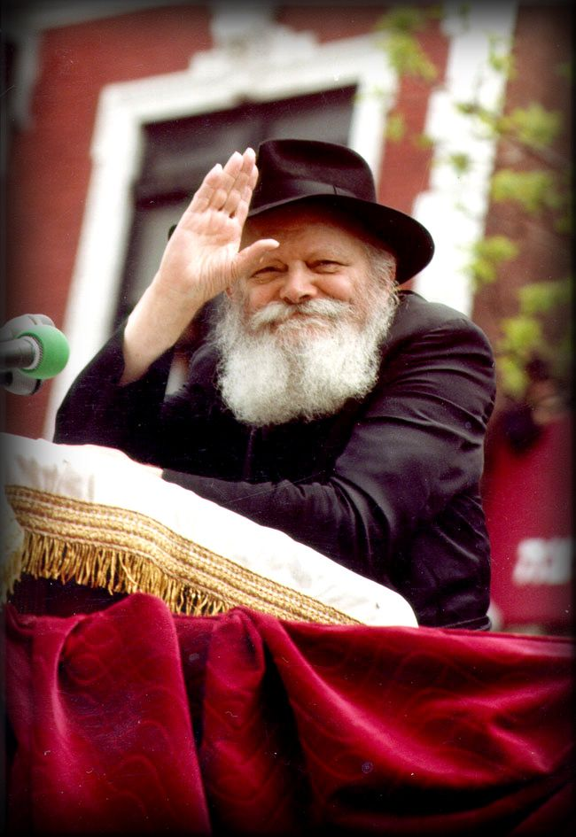 19 Best Schneerson Images On Pinterest: 17 Best Images About Lubavitch; Rebbe On Pinterest