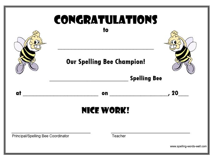 17 Best ideas about Bee Certificate on Pinterest | Personal ...
