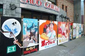 アーケード街の空き店舗を活用して始まった「懐かしの映画看板展」 映画看板絵師 - 阿部政吉氏