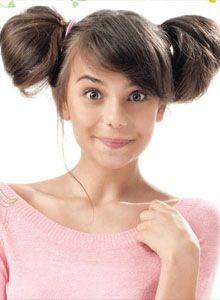 Bahar ahin ok eker O Hayat benim keremcem ezgi - Braid Hairstyles For Short Hair