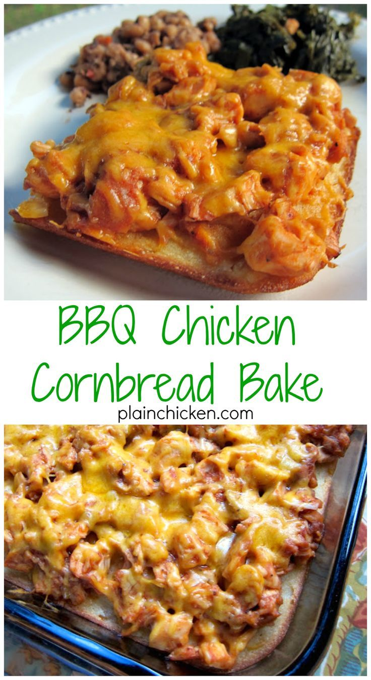 BBQ Chicken Cornbread Bake Recipe - cornbread casserole topped with bbq chicken and cheddar cheese - use a rotisserie chicken for a super quick meal. SO delicious!!