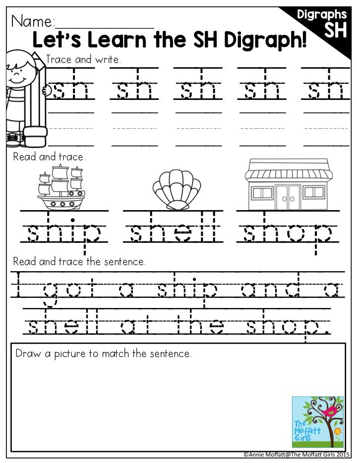 Let's Learn Sh Words- Trace the sh sound, sh words and sh sentence. Draw a picture to match. This NO PREP Packet is FILLED with hands-on, FUN and effective ways to teach, reinforce and master BEGINNING and ENDING SH Words!  The bundle includes the other digraphs also!