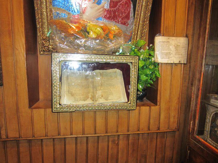 Floating Bible at Virgin Mary`s Church | Maadi | Cairo, Egypt