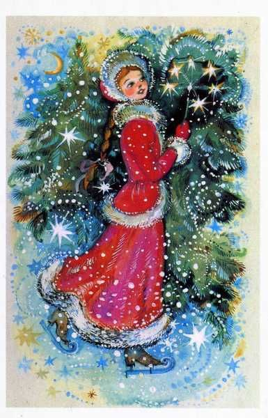 Russian vintage New Year's postcard, 1990