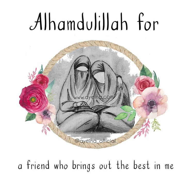 #alhamdulillahforseries alhamdulillah for a friend who brings out the best in me (watercolor niqabi hijabi islamic art with floral wreath)