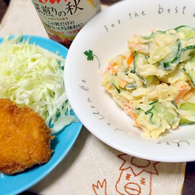 ポテサラ食べたい!なんて思ったの初めてかも…( ̄▽ ̄) レンチンしたポテトに豆乳、塩コショウ、砂糖、マヨネーズ。 隠し味にウスターソース!  実家のポテサラにお父さんがウスターソースかけてたのでそうしてみた。スパイシーな風味がいいかも(๑´ڡ`๑) - 61件のもぐもぐ - テキトーポテサラ by morimi32