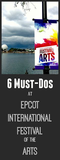 6 Must-Dos at Epcot International Festival of the Arts | Take a look inside Walt Disney World's newest festival.