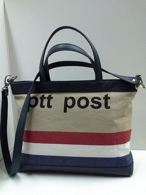 PTT bag made by STOFFELDESIGN