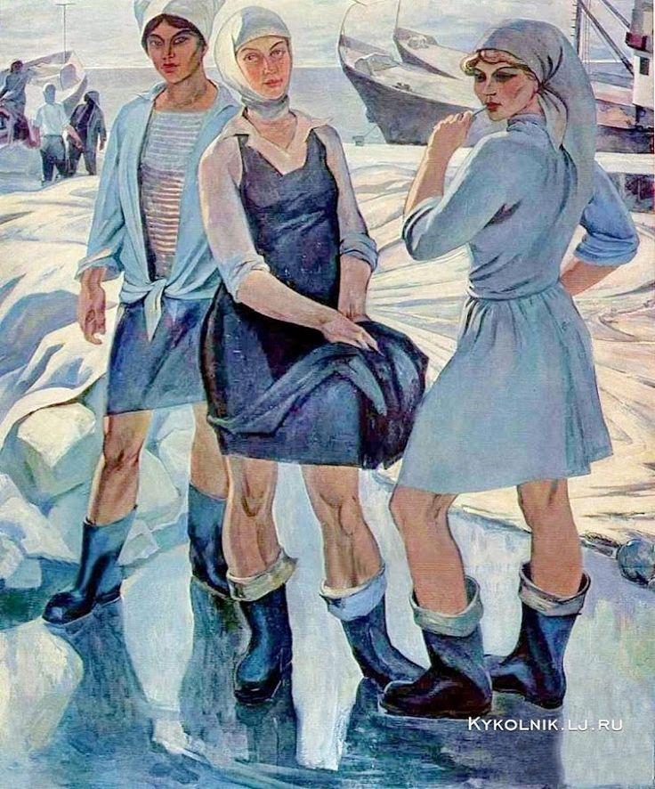 Волков Юрий Александрович (Россия, 1919–1990) «Девчата с Шикотана»