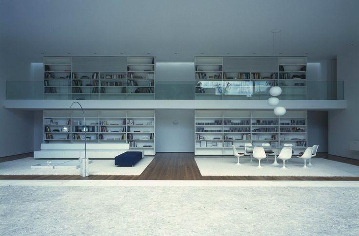 Casa Gama Issa - проект от Marcio Kogan