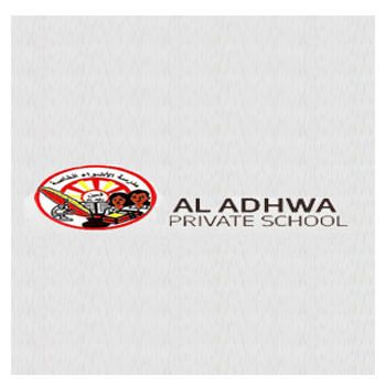 25,000+ Parent Reviews, Fees, Photos & Videos. Why choose Al Adhwa Private School? | Falaj Hazaa | The school educates students from many nations of the world. While catering to the demands of providing excellent education to them; it has a cosmopolitan