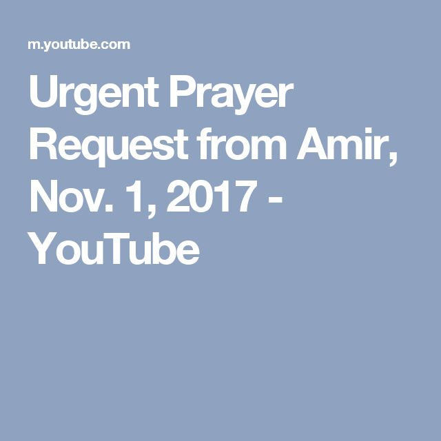Urgent Prayer Request from Amir, Nov. 1, 2017 - YouTube