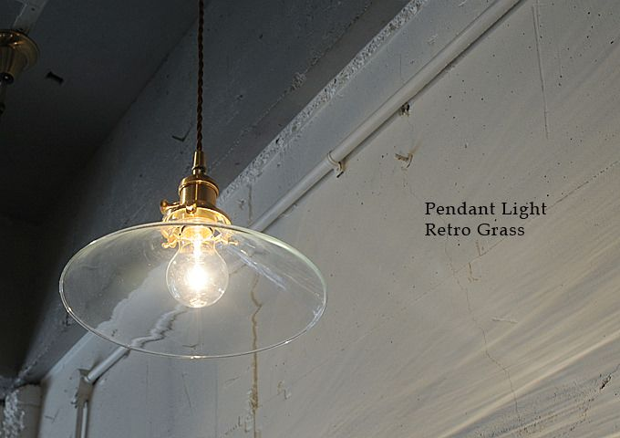 ペンダントライト レトロガラス