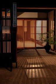 25 best ideas about Japanese interior design on Pinterest Asian