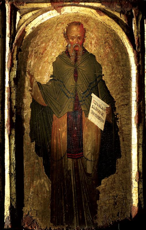Saint Euthymius the Great, beginning of XV century, Holy Monastery of Hilandar, Mount Athos, Greece
